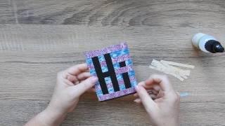 Stamping T! - Paper Weaving