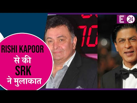 New York पहुंचे Shah Rukh khan    Rishi Kapoor से की SRK ने मुलाकात Mp3