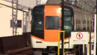 【近鉄電車】近鉄特急 今里駅通過