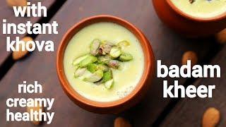 Badam Kheer Recipe | Badam Payasam | बादाम की खीर की रेसिपी | Almond Kheer