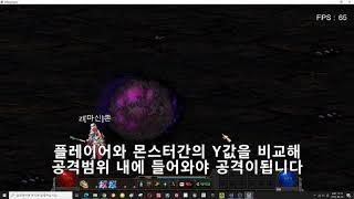 DirectX11 2D 던전앤파이터 모작