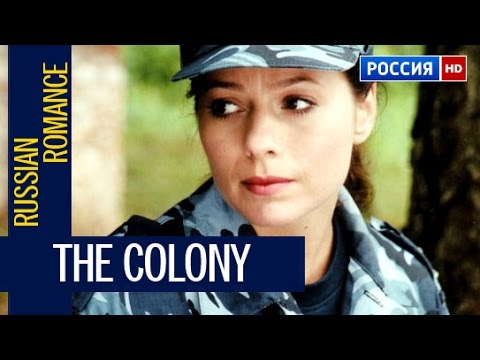 "BEST CINEMA ""THE COLONY"" NEW RUSSIAN MOVIE 2017 / RUSSIAN MELODRAM"
