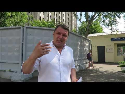 Что за заброшка стоит на Шаболовке напротив метро?