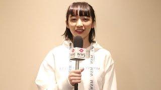 3月27日に幕張メッセでファッションイベント・超十代が開催される。 WWS...