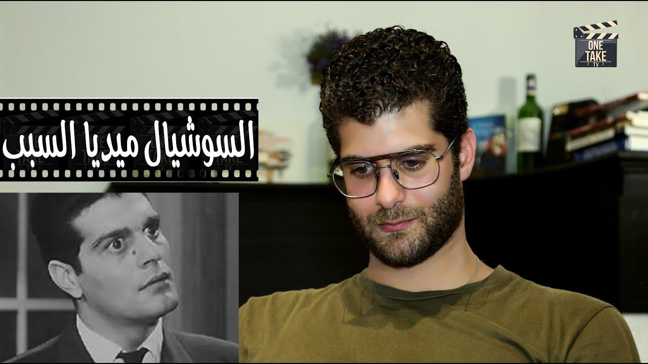 أحمد حسنين يكشف حقيقة قرابته بـ عمر الشريف لاول مرة Youtube