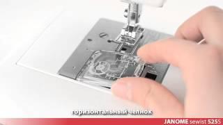Швейная машина Janome Sewist 525s купить в интернет магазине!(, 2016-04-21T09:55:13.000Z)