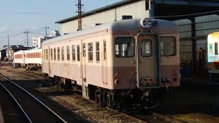 ひたちなか海浜鉄道キハ205、那珂湊