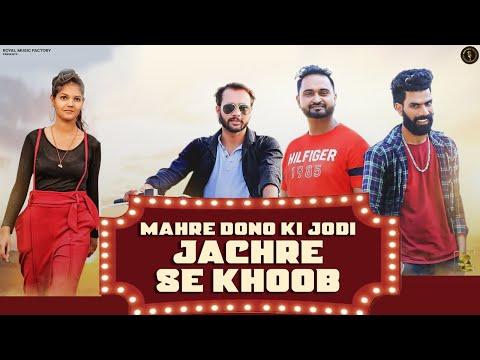 Mahre Dono Ki Jodi Ghi Jachre Se Khoob | Vicky Chouhan | New Haryanvi Songs Haryanavi 2021
