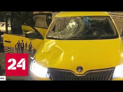 В Москве раскрыли более сорока преступлений, совершенных водителями такси - Россия 24
