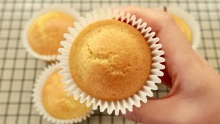 아몬드 빵 만들기 / Almond Bread / 밀가루…