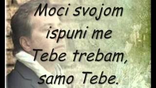 Burhan Saban-tebe Trebam (tekst)