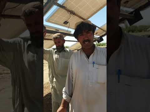 3inch solar tube well in mena bazar zhob