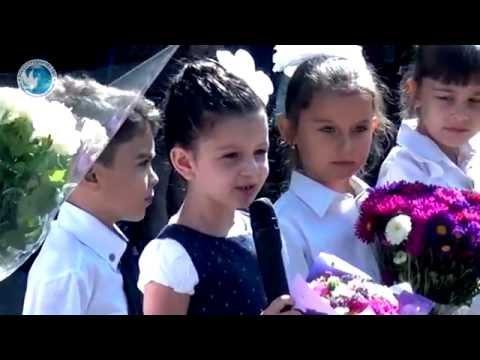 1 сентября в школе №21 Еревана