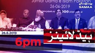 Samaa Headlines - 6PM -26 June 2019