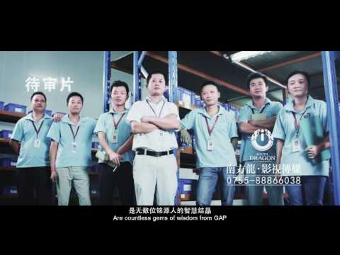 Shenzhen MYGT Co , LTD factory  profile