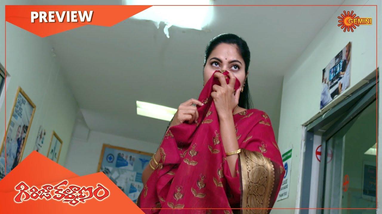 Girija Kalyanam - Preview | Full EP free on SUN NXT | 01 March 2021 | Gemini TV | Telugu Serial