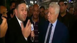 مرتضى منصور يؤكد لن أستقيل..والزمالك يتعاقد مع مدرب اجنبي | صدى الرياضة