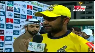 PSL/ TAMIM IQBAL 3RD FIFTY PRIZE GIVING CEREMONY