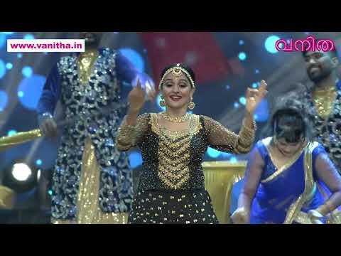 സദസ്സിനെ ഇളക്കിമറിച്ച് ഭാവനയും രമ്യയും! പ്രിയ നായിക ഇടവേള മതിയാക്കി Vanitha Film Awards 2019 Part 20