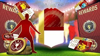 FINALLY AMAZING WALKOUT! FUT CHAMPS ELITE 1 MONTHLY REWARDS - FIFA 18 ULTIMATE TEAM