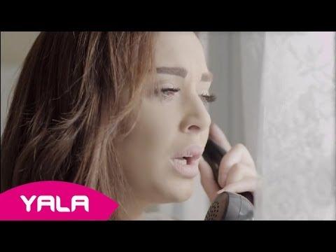 Cyrine Abdel Nour - Habaybi (Official Clip) / سيرين عبد النور - حبايبي