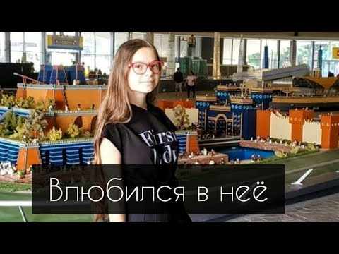 Клип Nepeta Страшилки под песню~Влюбился в неё