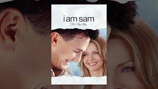 I am Sam アイ・アム・サム(字幕版) thumbnail