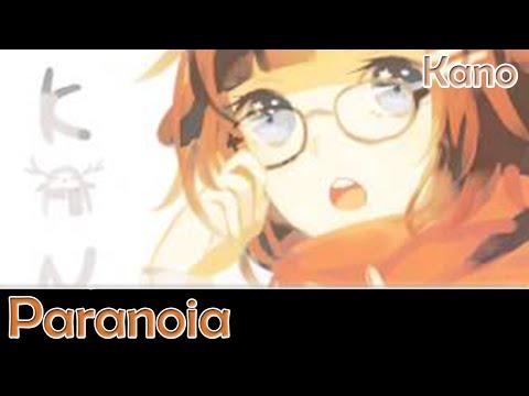 Kano - Paranoia - VOSTFR / French Sub + Karaoke
