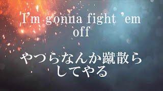 The White Stripes-Seven Nation Army[The Glitch Mob Remix] ※メインテ...