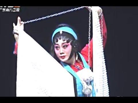 粵劇 竇娥寃之生祭 陳韻紅 李偉聰 cantonese opera
