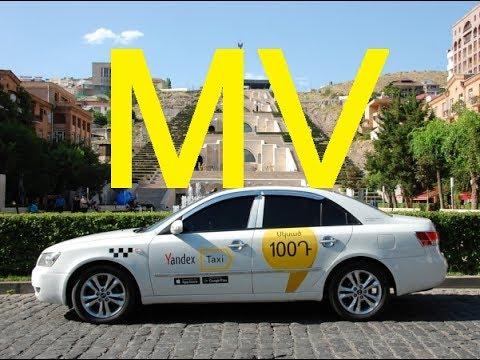 Yandex Taxi _MV Group