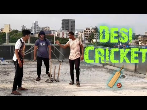 Desi Cricket | Gully Cricket | Indian Cricket | Comedy video | Dramatic Humour