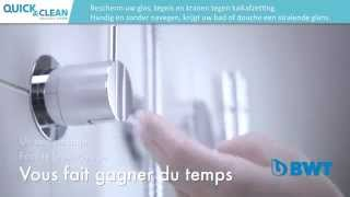 видео bwt фильтры для воды