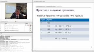 Лекция 2 Оценка недвижимости(, 2016-12-20T10:26:57.000Z)