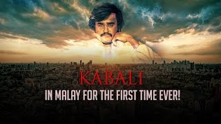 Kabali in Malay for the first time ever! | Rajinikanth | Pa. Ranjith