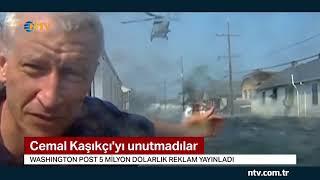 Super Bowl'a İstanbul damgası ... (THY'nin yeni reklam filmi yayınlandı)