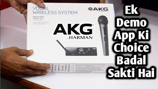 Best Budget AKG Wireless Vocal Set WMS40 Mini