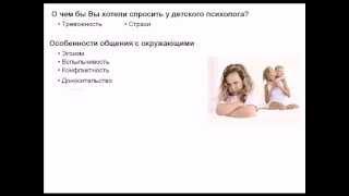 Консультация детского психолога в Киеве(, 2013-08-13T19:11:42.000Z)