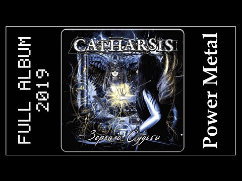 Catharsis - Зеркало Судьбы (2019) (Melodic Power Metal)