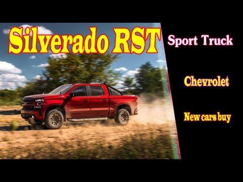 2019 chevy silverado rst z71   2019 chevy silverado rst interior   2019 chevy silverado rst exhaust