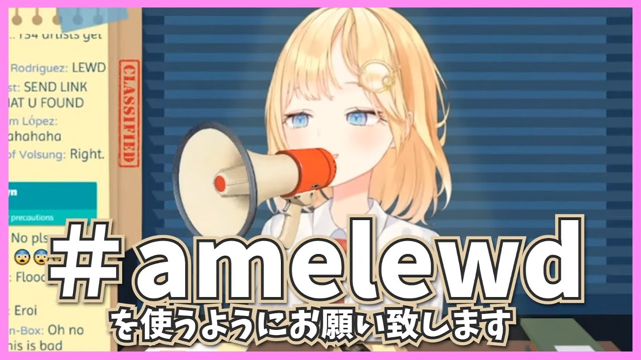 Amelia makes Official announcement about Lewd Art work【HololiveEN/JP sub】