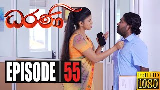 Dharani | Episode 55 27th November 2020 Thumbnail