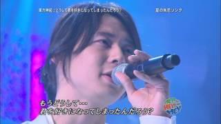 [2008. 07. 24] Doushite Kimi Wo Suki Ni Natte Shimattandarou (23th ...