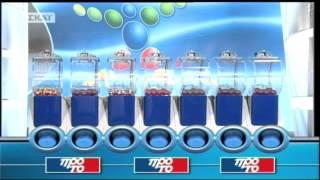 Kλήρωση Τζόκερ-Πρότο (11-10)