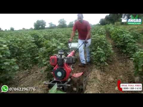 Angad Multi Functional Farm Machine   Rotavator