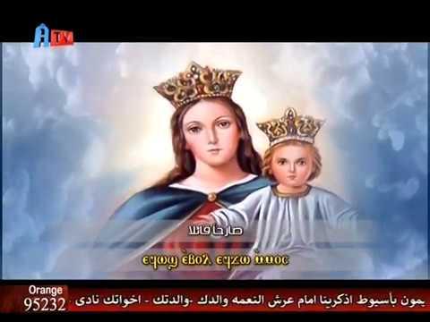 Aghapy TV | لحن اطاى بارثينوس - اشرف تادرس وصموئيل عادل