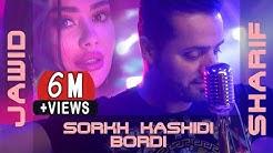 Jawid Sharif - Sorkh Kashidi Bordi
