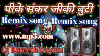 Pk Shankar ji ki buti Akhiya khul Gayi Nindiya Tuti Remix song Dj Harish Dayma www.mp3.com video lik
