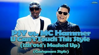 PSY vs. MC Hammer...U Can