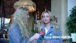 Елена Максимова на презентации клипа Юлии Пак